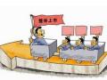 欢迎访问(太原海信冰箱)官方网站各区售后维修咨询电话