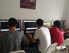 成都華陽片區:專業會計 辦公 平面設計 室內設計培訓到五月花