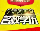 远程教育四川农业大学网络教育17秋招生报名中