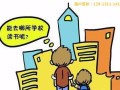2017小孩子上苏州户口如何随迁过来?