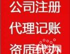代办理江汉食品经营许可证难办吗