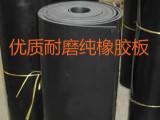 厂家直销 优质绝缘橡胶板 绝缘胶板 绝缘胶皮 绝缘胶垫 高压绝缘