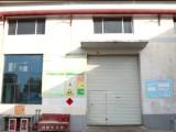 回收废机油,废矿物油,HW08,HW09