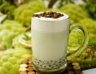 开家奶茶店要多少资金?