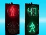 长治道路交通信号灯|奈特尔交通器材|道路交通信号灯安装