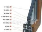 铝木复合窗、断桥铝门窗【丰县招商场北门】