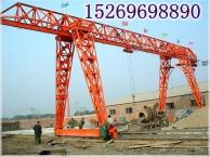 常年生产起重机 吨位3吨到100吨 各种规格齐全 龙门吊价格