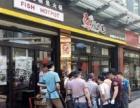 福祺道烧烤火锅一体店加盟/瓦缸烤鱼、海鲜大排档加盟