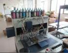 PVC橡胶 硅胶产品生产工厂