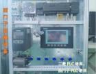 深圳一帆PLC培训学校三菱西门子全科培训颁发电气工程师证书