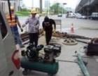 洛阳承接工业工程管道清洗市政管道清淤清理化粪池淤泥价格优惠