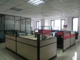 平湖软件公司 首选嘉兴谷泰软件 专业品牌软件开发公司 年中大促