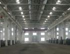 距离潘家桥5公里周铁镇 兴达路 厂房 2500平米