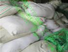 长期大量回收浙江丽水(铁氟龙边角料F46透明管废料)最新价格