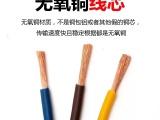 铜芯电缆RVV 多芯护套线防水控制电缆线