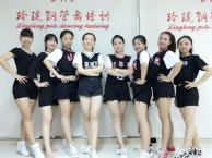 广州零基础舞蹈教练培训 爵士舞 韩舞 钢管舞 平台DS等