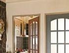 降价啦!实惠塑钢门窗吊顶室内装修