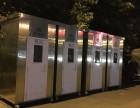 个旧移动厕所出租租赁 马拉松临时租赁价格 八月十五大优惠