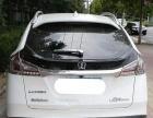 纳智捷 优6 2014款 1.8T 自动 智尊型个人精品车可按揭