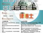 杭州交通事故律师,人身损害,法律咨询