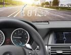 云南导航批发-云南2018导航版HUD汽车抬头显示LED高清