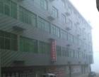 衡东 杨桥镇人民路 厂房 4800平米