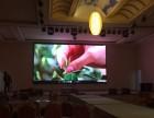东莞强力巨彩LED显示屏工程服务
