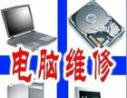 安阳市专业监控安装 路由器安装调试 电脑维修服务