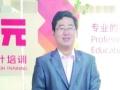 济宁,学UI交互三次元电脑学校