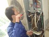 洛阳格力空调服务受理全市上门维修