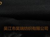 【生产厂家】供应 100%NYLON 320D尼龙蜂巢塔丝隆涂层