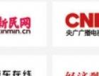 南昌网络公司哪家好-本土老品牌推广公司