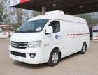 福州国五福田G7面包冷藏车厂家直销价格