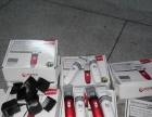 全新充电电剪,锂电池的,适合给老人小孩剪头发