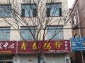 出售:吴桥吴桥县农业局南侧门市5室2厅2卫252㎡88万