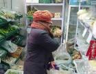 (个人)朝阳小区旁蔬菜水果超市低价转让a