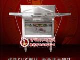蒸肠粉机 蒸粉机器 肠粉设备 石磨肠粉机 拉肠粉机