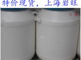 低泡清洗剂聚醚F6 重油清洗剂添加剂