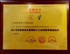 2月18 19日可免费体验课程,广州新羽体育俱乐部春季班