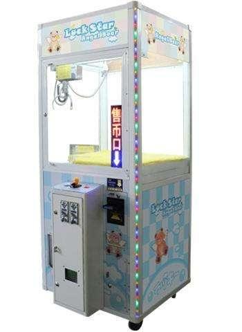 阿克陶自动售币机_价位合理的自动售币机出售【厂家推荐】