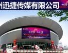 福州开业庆典、活动策划、舞台灯光音响租赁,场地布置