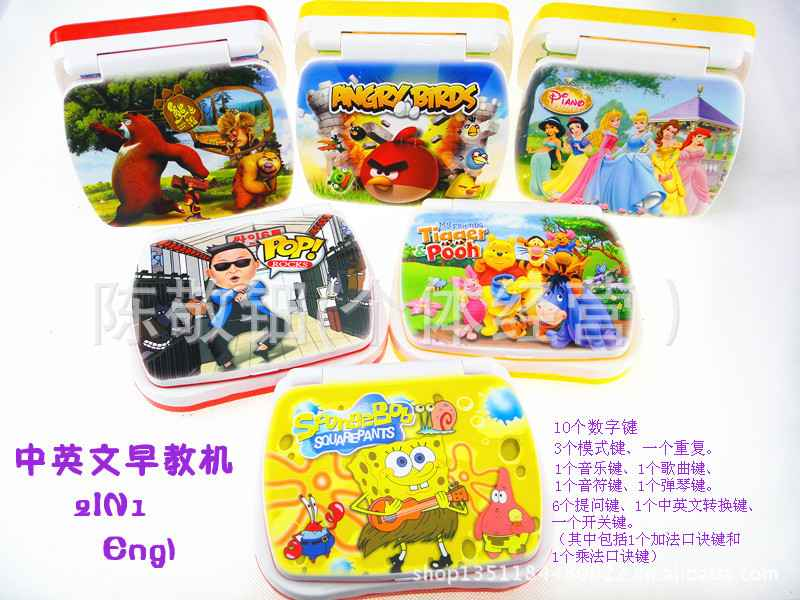 【伙拼】儿童卡通中英文学习机 多功能迷你儿童早教机益智玩具