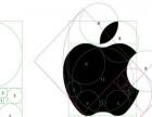 大学生logo设计,支持来图改电子版