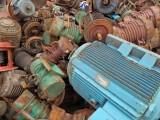 广州工厂设备回收,广州电机回收,广州电缆回收,广州电器回收