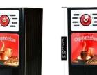 长期收售二手汽水机及维修加盟 冷饮热饮