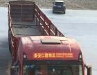 泰安及全国货运 长途短途运输整车零担 大件货物运输