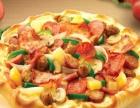 披萨技术学习披萨制作复杂吗披萨加盟费用多少利润大吗