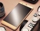 重庆万州哪里可以换小米5s plus换手机外壳费用多少
