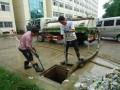 苏州吴中 沉淀池清理 准确判断苏州吴中 废水池清理 服务