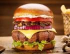 品牌汉堡加盟 品牌汉堡怎么样能赚钱吗二次创业